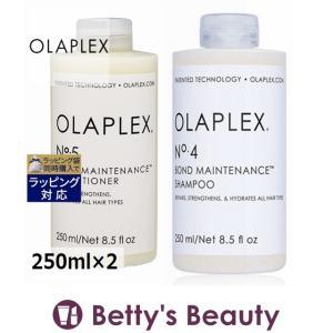 OLAPLEX オラプレックス ボンドメンテナンス シャンプー&コンディショナーセット  250...|bettysbeauty