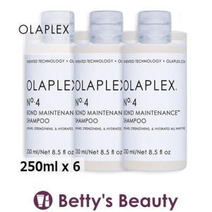 OLAPLEX オラプレックス No.4 ボンドメンテナンスシャンプー お得な6個セット 250ml x 6...まとめ買い|bettysbeauty