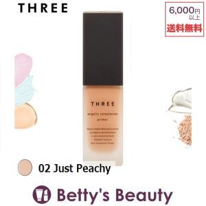 スリー アンジェリックコンプレクションプライマー 02 Just Peachy 30g (化粧下地)... 母の日ギフト 母の日プレゼント 早割 人気|bettysbeauty