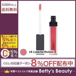 ◇ブランド:スリー・THREE ◇商品名:シマリングリップ ジャム・Shimmering Lip J...