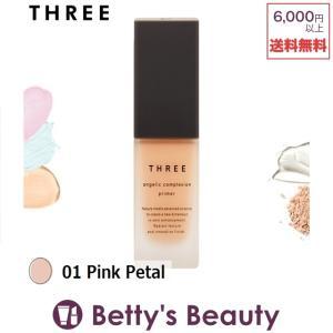 スリー アンジェリックコンプレクションプライマー 01 Pink Petal 30g (化粧下地) ...