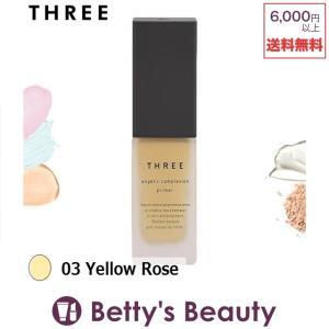 スリー アンジェリックコンプレクションプライマー 03 Yellow Rose 30g (化粧下地)...