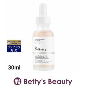 日本未発売 THE ORDINARY ジ オーディナリー 乳酸10%+ヒアルロン酸  30ml (ゴマージュ... bettysbeauty