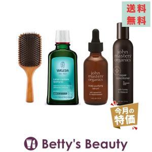 日本未発売|今月の大特価(Monthly Specials) 皮脂・頭皮/ぺたんこヘア改善4点セット  ...|bettysbeauty