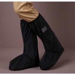 雨あとの散歩にも最適。 厚底で丈夫な仕上がりです。  ★商品名:レインシューズカバー ★素材:PVC...