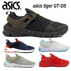 asics tiger アシックスタイガー GT DS メンズ スニーカー H6G3N  H6E4N/ASICS3