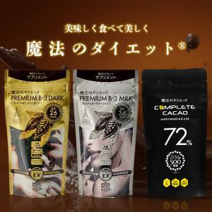 ダイエット チョコレート クール便 ノンシュガー 糖質制限 低糖質 低GI 魔法のダイエットチョコ ...