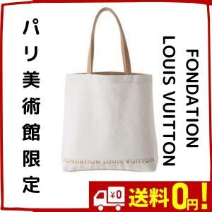 メンズ バッグ レディース ブランド ルイヴィトン ショルダー 美術館限定 FONDATION フォンダシオン|bewide