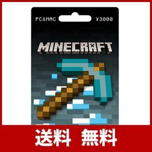 ニンテンドースイッチ マインクラフト ソフト Minecraft PC Mac おもちゃ グッズ