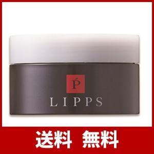 LIPPS(リップス)のヘアワックスは、原宿・表参道・銀座でメンズに人気の美容室LIPPSのサロンワ...