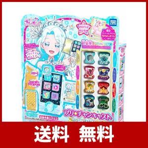 アンジュ専用プリ☆チャンキャストがDX仕様で発売! 最高ランクアプリが合計8種も同梱されてお得な価格...