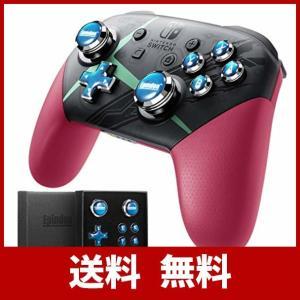 Switch Proコントローラ専用アシストキャップ アナログスティック with 十字キー A B X Yキーカバー Epindon CapCon