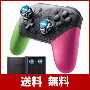 プロコン専属 FPSスティック Switch Proコントローラー エイム AIM Epindon Cap-Con C2 ネイビーブルー 2個セット