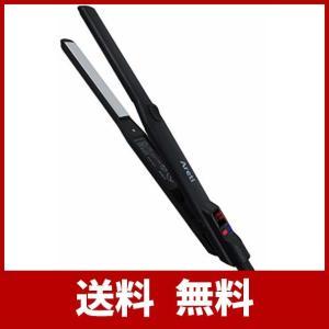 幅15mm、長さ110mmの極細ロング特製プレート●スリムな15mmアイロンはストレートからしっかり...