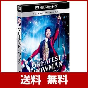 グレイテスト ショーマン 2枚組 4K ULTRA HD Blu-ray