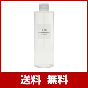 導入化粧液は、無印良品の全ての化粧水の前にご使用いただけます。 岩手県釜石の天然水を使用したスキンケ...