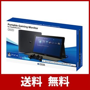 SONYライセンス商品 Portable Gaming Monitor for PlayStation4 PS4対応