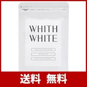 美肌化粧品フィス ホワイトから「飲む日焼け止め」が登場です。  ヒアルロン酸 プラセンタ コラーゲン...