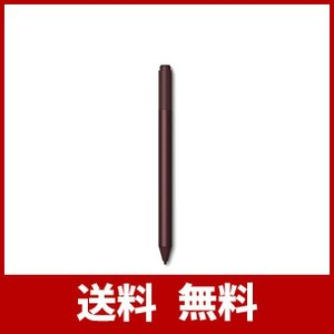 マイクロソフト 純正 Surface Pro 対応 Surfaceペン バーガンディ EYU-000...