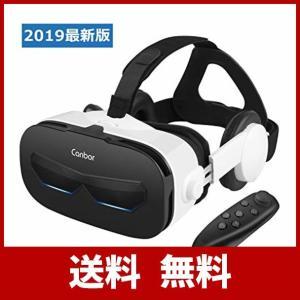 【ヘッドホン付きで臨場感アップ】VRゴーグルは高品質ヘッドホンを搭載!耳まで包み込みより没入感がアッ...