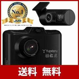 商品紹介 「お買い得ドライブレコーダー」 2カメラシリーズ【第二弾】 DRY-TW7500dPより「...
