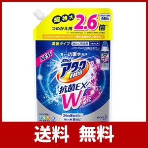 アタックNeo 抗菌EX Wパワー 洗濯洗剤 濃縮液体 詰替用 950g 大容量 超特大