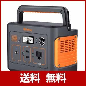 Jackery ポータブル電源 400 ソーラー充電 大容量 家庭用 蓄電池 PSE認証済