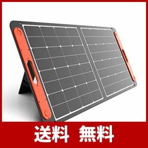 Jackery SolarSaga 100 ソーラーパネル 100W チャージャー折りたたみ式 DC...