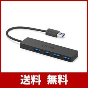 Anker USB3.0 ウルトラスリム 4ポートハブ USB3.0高速ハブ バスパワー 軽量 コン...