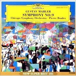 マーラー 交響曲第9番 ブーレーズ指揮 ニュー・スーパー・ベスト101 bewide
