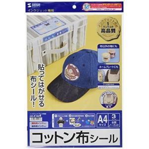 サンワサプライ JP-NU4 インクジェット用コットン布シール bewide