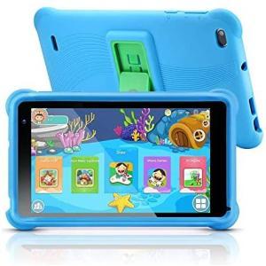 qunyiCO 子供用 キッズ タブレット 7インチ 目に優しいHDディスプレイ Android 10.0 GO|bewide