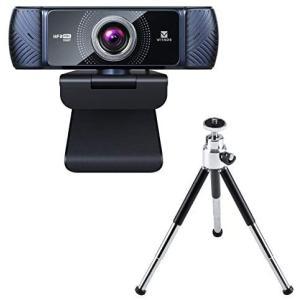 webカメラ 60fps 1080p ウェブカメラ マイク内蔵 三脚付き 広角 小型 mac zoom対応 フルhd 高画質|bewide
