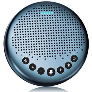 eMeet Luna Lite スピーカーフォン 会議用マイクスピーカー Bluetooth Skype Zoom|bewide
