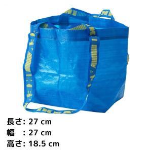 IKEA バッグ 袋 青い イケア ブラットビー エコ レジ バック 小物 ゴミ|bewide