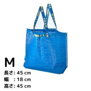 IKEA イケア 青い 袋 M キャリーバッグ FRAKTA フラクタ エコ 買い物|bewide