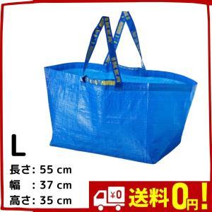 IKEA 青い 袋 イケア L ブルーバッグ FRAKTA フラクタ エコ 602.992.19|bewide