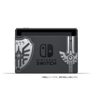 Nintendo Switch本体に、『ドラゴンクエストXI 過ぎ去りし時を求めて S』のゴ-ジャス...