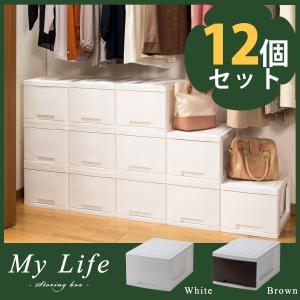 収納ボックス 12個セット 収納ケース 引き出し フタ付き プラスチック  おしゃれ  本 衣替え 大容量 軽量 持ち運び 簡単 送料無料|beworth-shop