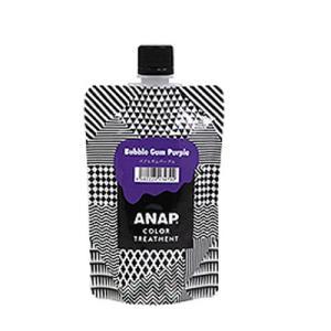 ANAP アナップ カラートリートメント 150g 『バブルガムパープル』|bexps