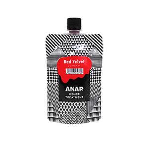 ANAP アナップ カラートリートメント 150g 『レッドベルベット』|bexps