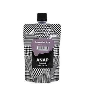ANAP アナップ カラートリートメント 150g 『ラベンダーアッシュ』|bexps