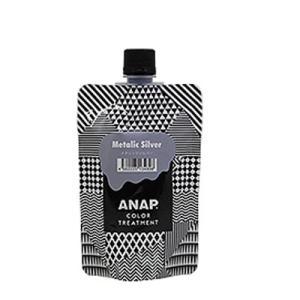 ANAP アナップ カラートリートメント 150g 『メタリックシルバー』|bexps