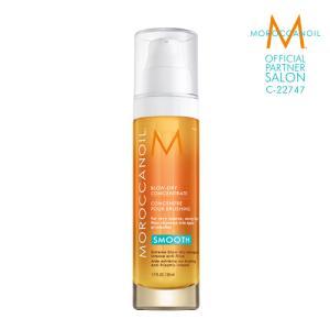 モロッカンオイル ブロードライコンセントレート 50ml 正規品 MOROCCANOIL まとまりの悪さやうねりが気になる髪を柔らかな指通りに仕上げる美容液 bexps