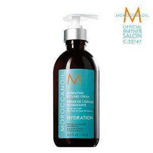 モロッカンオイル ハイドレーティング スタイリングクリーム 300ml 正規品 MOROCCANOIL パサつきがちな髪に潤いを与えながらナチュラルな印象に仕上げます bexps