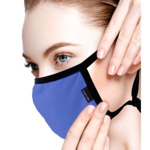 HEPASKIN 4D Air Cool Mask ヘパスキン 4D エアークールマスク ブルー  限定色!|bexps