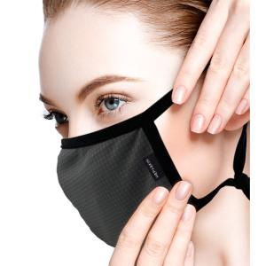 HEPASKIN 4D Air Cool Mask ヘパスキン 4D エアークールマスク グレー|bexps