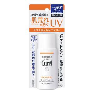 ●紫外線をしっかりカットするだけでなく、紫外線による肌ダメージ(乾燥、赤み・ほてり)を防ぎ、外部刺激...