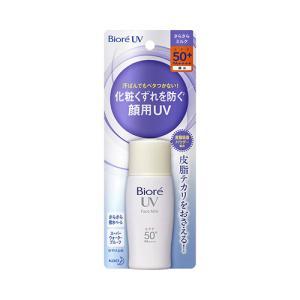 ビオレ さらさらUV パーフェクトフェイスミルク SPF50+ PA++++ 30ml[ビオレ 日焼け止めミルク UVケア 紫外線対策]