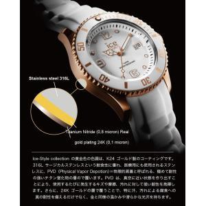 アイスウォッチ 公式ストア 腕時計 ICE-WATCH ICE-STYLE アイス スタイル ミディアムサイズ メンズ レディース アイスウォッチ|beyondcool|02